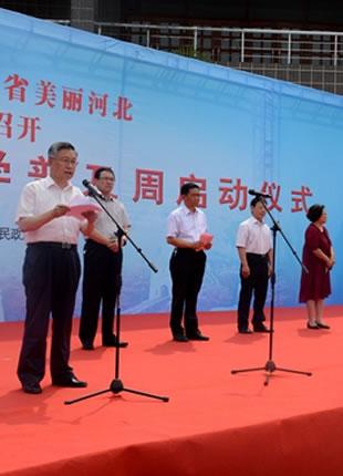 河北省第十二届社会科学普及周开始在全省各地举行