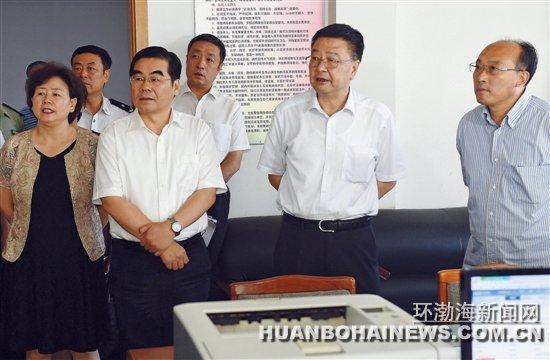 焦彦龙到唐山防汛抗旱指挥部检查防汛工作