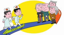 承德启动城镇职工长期护理保险制度