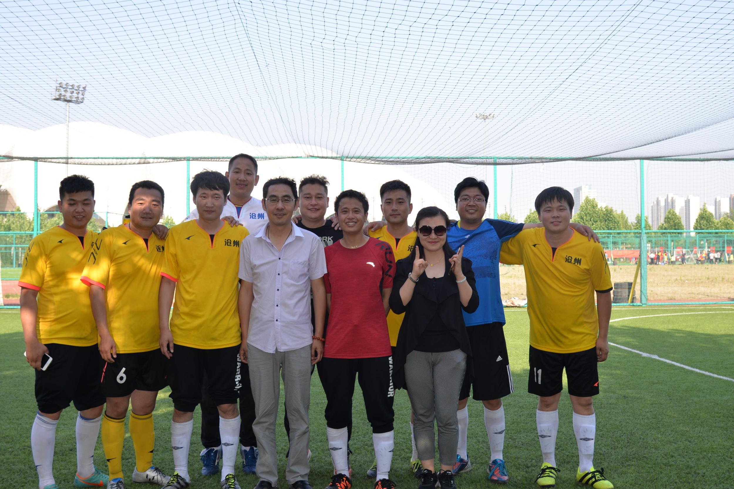 足球团体第一名