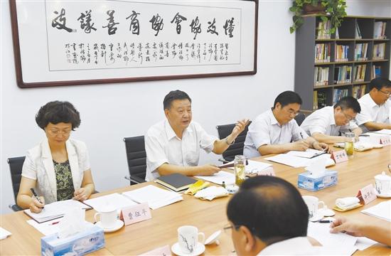 构建新型政商关系 助推唐山转型升级再创辉煌