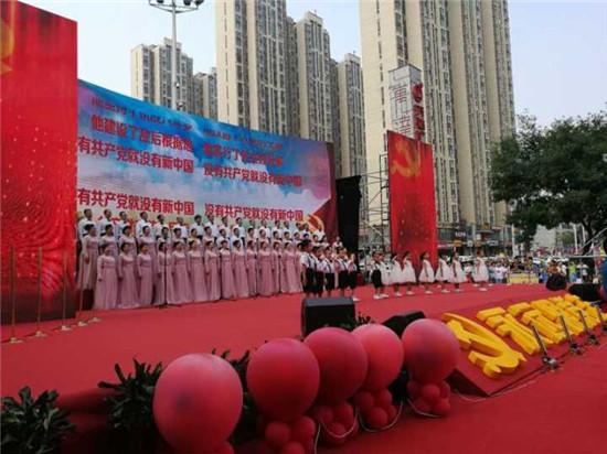 永远跟党走——全省迎庆党的十九大群众歌咏活动拉开帷幕