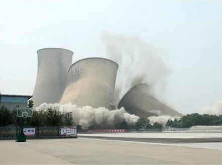 河北邢台对关停的4台发电机组冷却塔实施爆破