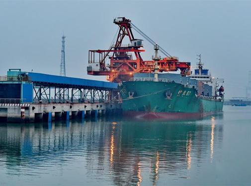 黄骅港今年上半年吞吐量同比增长9.93%