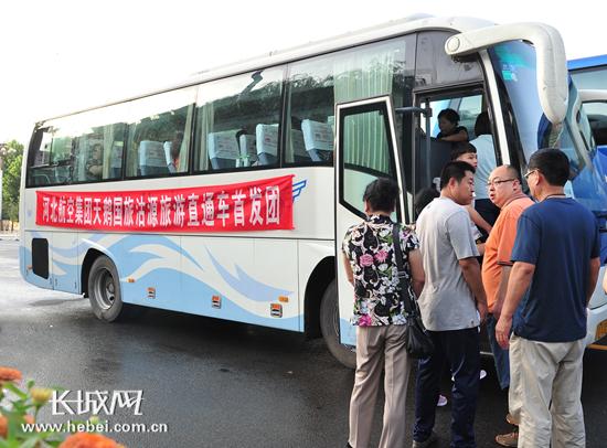 河北航投集团天鹅国旅沽源旅游直通车首发成功