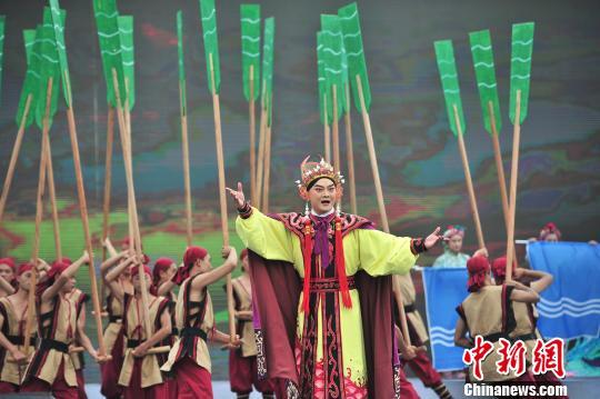 郑和故里晋宁举行郑和国际文化旅游节