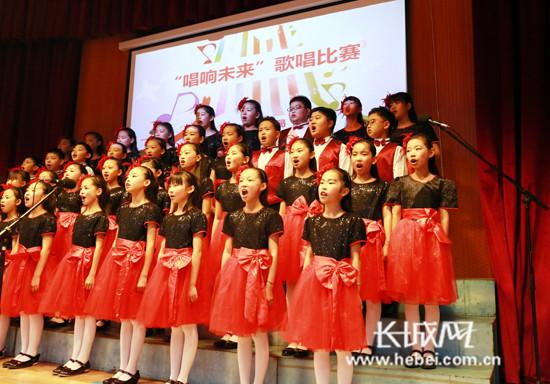 长城网秦皇岛7月12日讯(记者 祖迪 通讯员 赵磊)近日,秦皇岛市海港区中小学2017年校园艺术节唱响未来歌唱比赛在白塔岭小学举行,全区30余所中小学,1000多名师生参加了比赛。   活动中,学生们演唱了《向善的力量》、《明天会更好》、《圆梦》、《保卫黄河》、《闪闪红星》等五十多首经典歌曲,用歌声尽情抒发热爱党、热爱祖国的情怀,赞美祖国的大好河山和中华民族自强不息的精神,歌颂革命先烈的丰功伟绩,歌唱各民族团结友爱的美好生活。