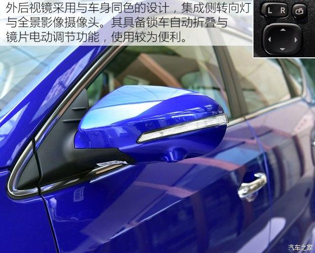 向品质感出发 体验东风风光580智尚版