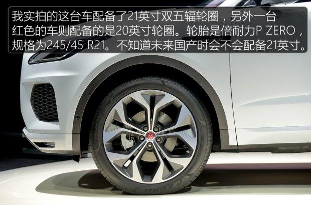 抢占豪华入门SUV市场 体验捷豹E-PACE