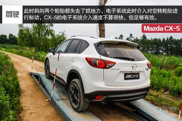 马自达CX-5现金降2.65万元现车