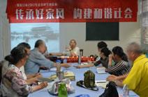 张家口市社会科学普及周活动展示
