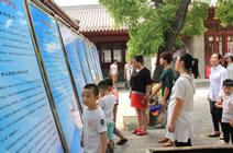 沧州市社会科学普及周活动展示