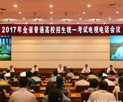 河北省高考目前已录取近四万考生