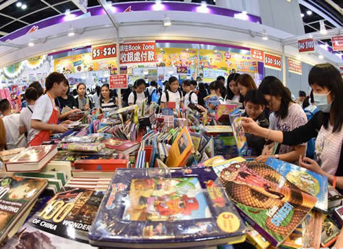 香港书展开幕