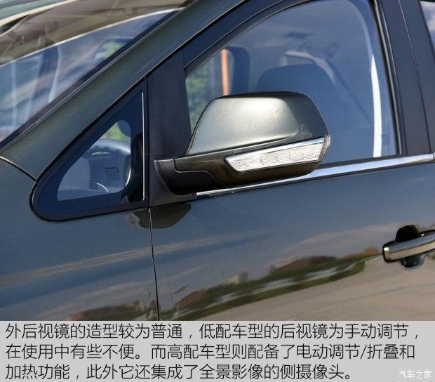 主打家用MPV市场 试驾睿行S50T 1.5T