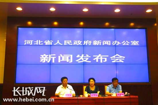 第二届河北省旅发大会9月18日秦皇岛市举行