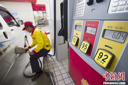 油价今日或小幅上调60元每吨