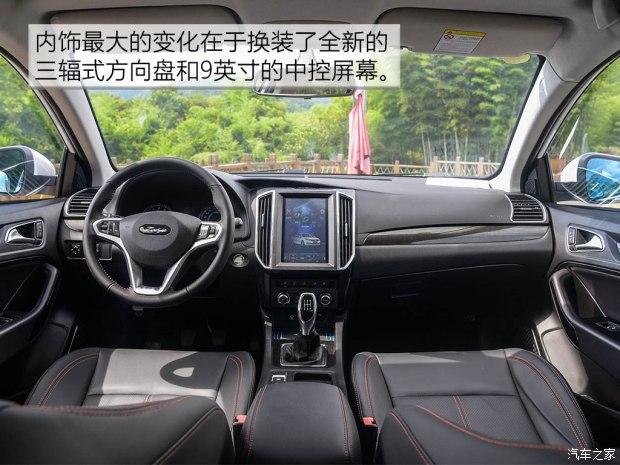 试驾众泰Z360 1.5L 手动挡