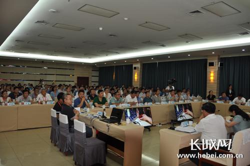河北省全域旅游创建工作现场会在邯郸市涉县召开