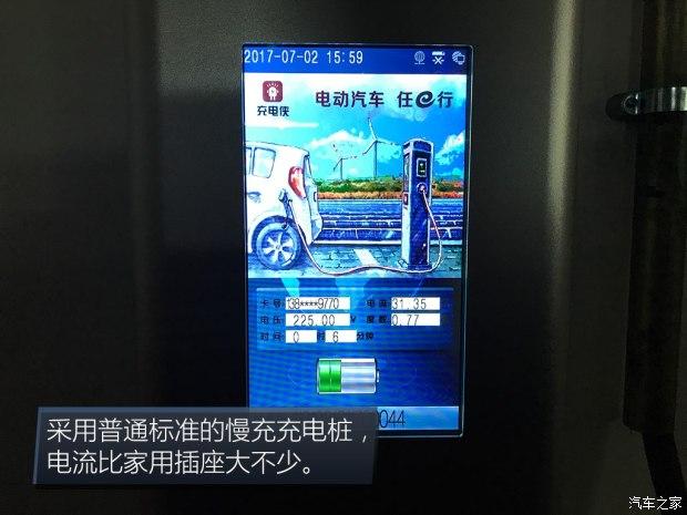 测试奥迪Q7 45 e-tron