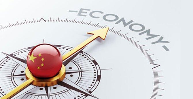 央行旗下媒体刊文:货币政策已不宜进一步收紧