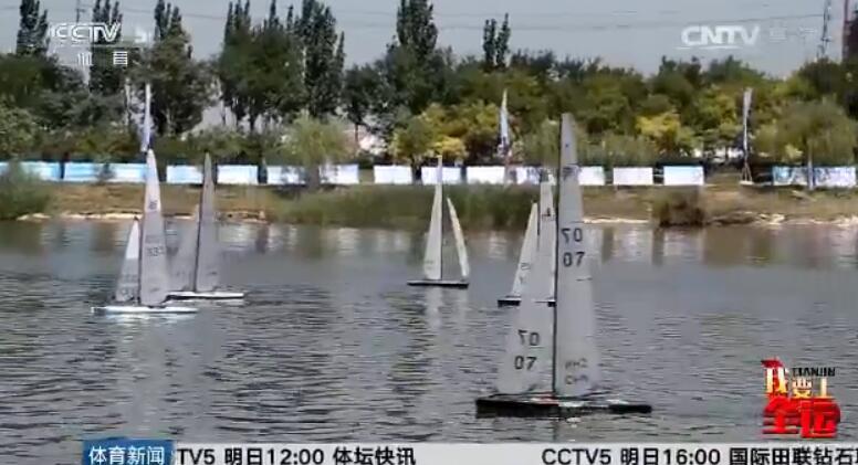 [我要上全运]世界级民间高手摘得帆船模型赛桂冠