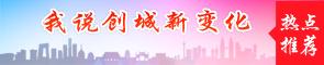 邯郸永年千人签名宣誓文明驾驶