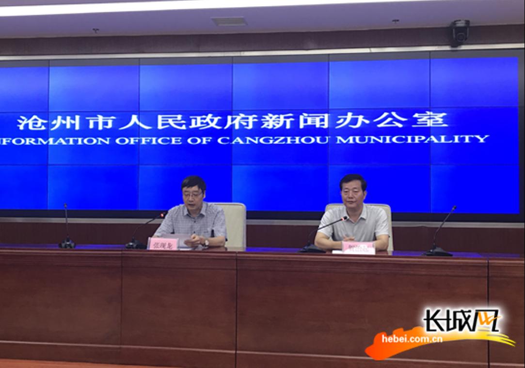"""沧州市政府新闻办举行""""2017阳光政务""""共两场新闻发布会"""