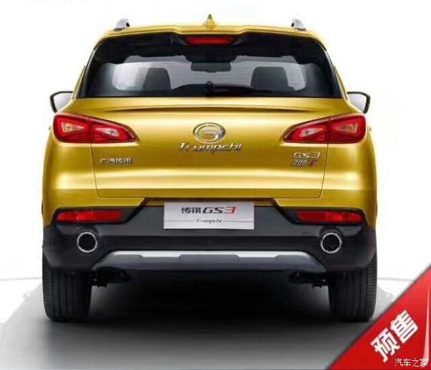 预售8-12万 传祺GS3官图/预售价公布