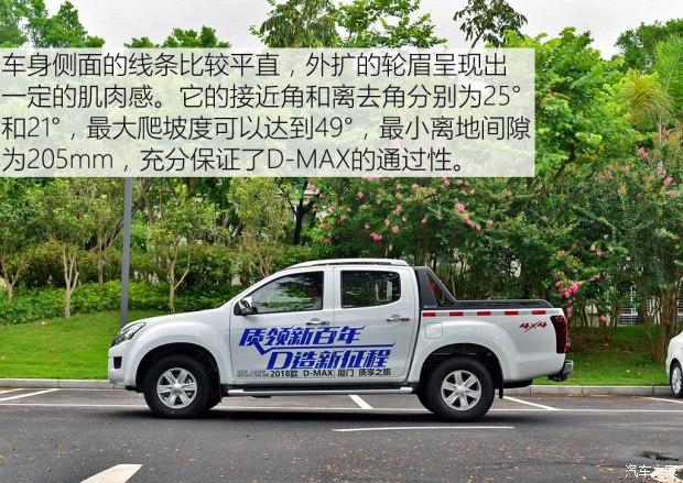 试江西五十铃新款D-MAX