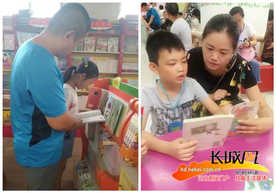 邯郸小学开展亲子阅读 给孩子最长情的暑期告白