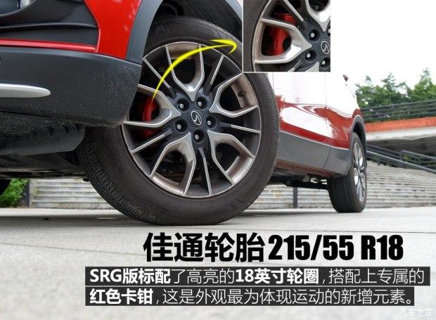 测试东南DX3 1.5T SRG手动挡
