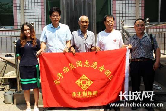 申长明老人与志愿者代表合影留念。