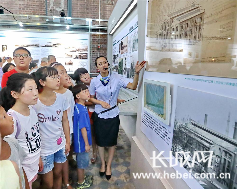 参观电力博物馆 争做节能小卫士