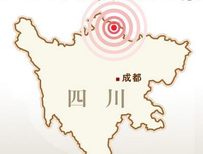 九寨沟7级地震已造成13人死亡、175人受伤
