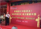 河北省产学研医工程正式启动