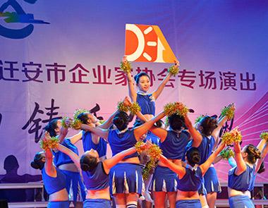 唐山迁安:企业家协会展演助力文明城市创建