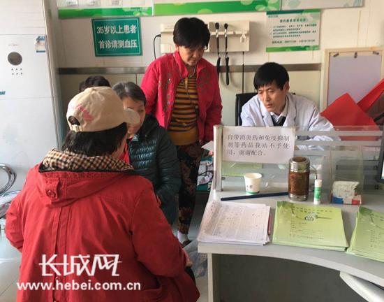 """推进家庭医生签约 打通健康服务""""最后一公里"""""""