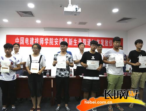 学生代表上台领取录取通知书的学生。赵会英曹松供图