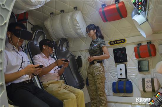 国内首个军事科学教育VR基地落户秦皇岛开发区