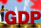 中国上半年GDP增速高于全球平均水平 展现强劲韧性