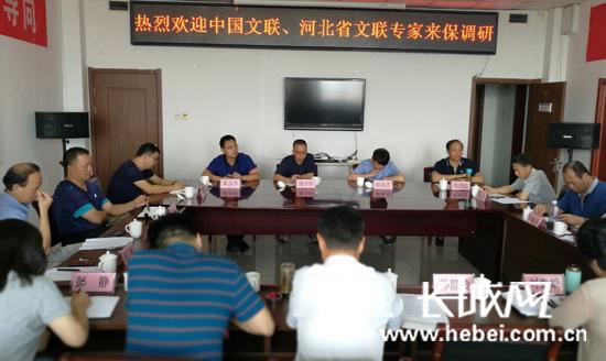 中国文联在保举办服务雄安新区文艺事业建设座谈会