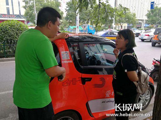 """石家庄""""爱橙宝""""共享电动汽车吸引市民围观<br>您想知道的""""爱橙宝""""都在这里"""