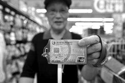 养老助残卡存现金能领高额补贴?警惕诈骗