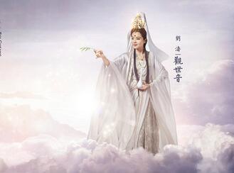 《西游记女儿国》曝海报 梁咏琪刘涛露真容