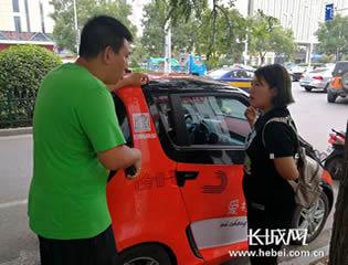 """龙8娱乐""""爱橙宝""""共享电动汽车吸引市民围观"""
