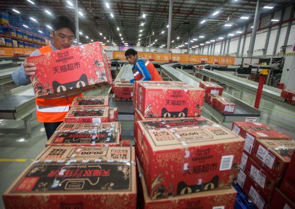 美媒称中国电商收入激增:消费者无法停止网购