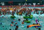 阳原县首届国际电音泼水节开幕