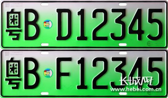 石家庄2017年12月底前将启用新能源汽车专用号牌