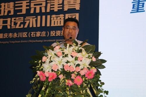 随后,由天山集团副总裁,天山海世界集团总裁陈士彬发表讲话并表示,将